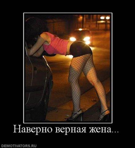 Работа проституткой мужской проститутки тюмень индивидуалки