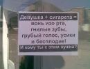 Фотоальбом Никиты Пенькова