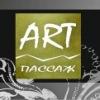 ART Пассаж