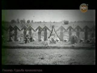 Секретные истории РЕН ТВ 1 Геринг На крыльях дьявола 2 Гиммлер Судьба провокатора 3 Гебельс Глашатый дьявола