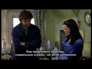 Спаркхаус / Sparkhouse (2002) - 2с