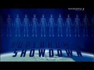 Discovery В поисках суперлюдей Серия 2 Мастерство