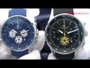 Обзор часов Jacques Lemans UEFA U-32J и U-32i и U-32D