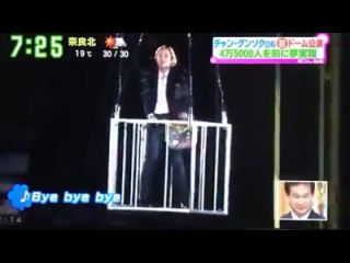 jgs the cri show in tokyo dome (japanese news)