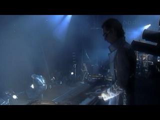 Rammstein - spiel mit mir (live aus berlin 1998)