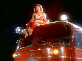1984. Miami Sound Machine  Dr. Beat