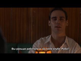 Женщина констебль 56 WPC 56 2 сезон 2 серия Русские субтитры HD 2014 год