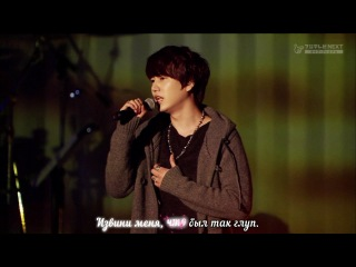 Yesung & Kyuhyun (Super Junior) - Your Eyes (рус. караоке)