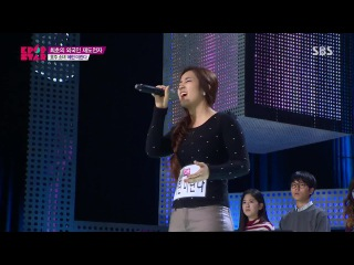 Erin Miranda - Beautiful  SBS KPOP STAR 4 141214