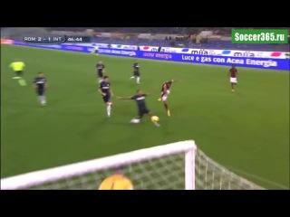 Видео обзор матча Рома - Интер (4-2)