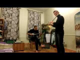 """Сплин """"Романс"""", гитара и серебряная бансури"""