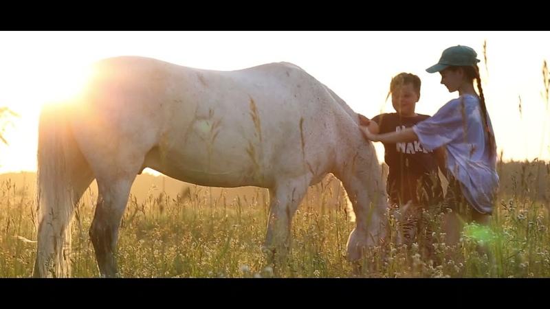 Intro Horseback Archery Kids Sunset