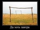 Личный фотоальбом Ромы Набатова