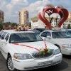 Лимузины в Обнинске, Балабаново, Ермолино.