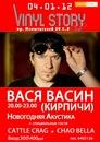 Личный фотоальбом Саши Митчук
