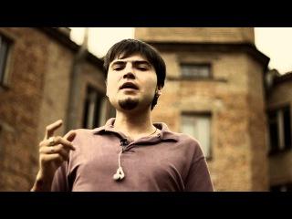 Максим Кабир - Про нечаянную любовь