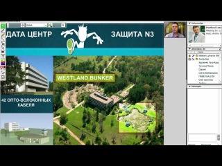 Презентация WowWe. Максим Литвинов, Андрей Сус