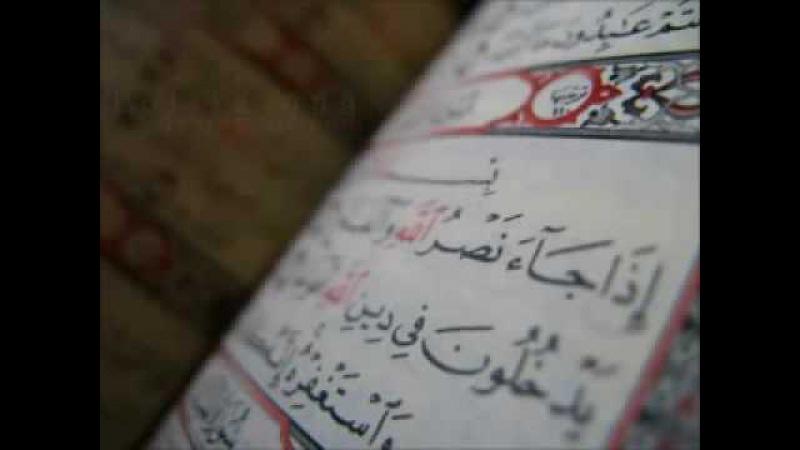Коран сура кяхф чтец халил хусари سورة الكهف محمود خليل الحصري