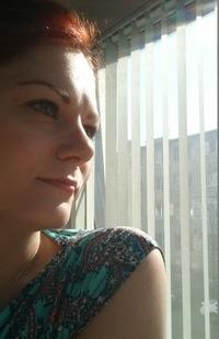 Анастасия Щетинина