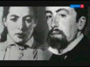 Василий Поленов и Наталья Якунчикова (из цикла Больше чем любовь на канале Культура )
