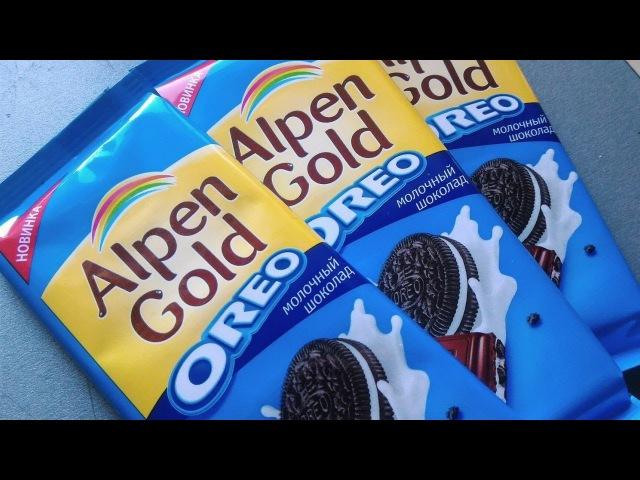 Правильная реклама Alpen Gold OreO AGOO