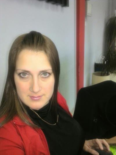 Александра Вершинина