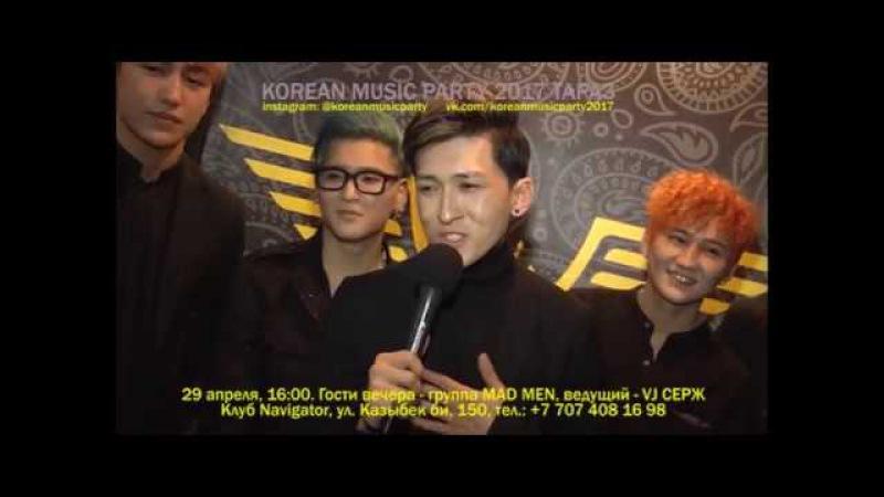 KOREAN MUSIC PARTY 2017 ТАРАЗ (29 апреля, 1600, клуб NAVIGATOR, ул. Казыбек Би, 150) - RUS 3