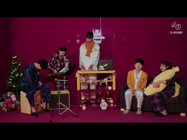 [Happy Christmas] 우리 바나나의 기억 - 72초TV, 72MAS~