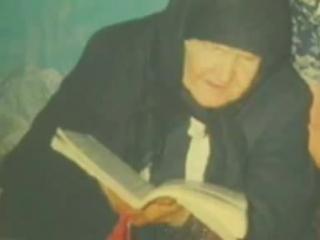 Блаженная схимонахиня Мария Самарская (в миру Мария Ивановна Матукасова 1908-2000).