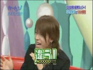 Cartoon KAT-TUN 03 Ueda Likes Boobs