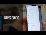 Блиц №24. MWC 2018. Ulefone T2 Pro