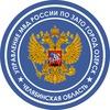 УМВД России по ЗАТО г.Озерск