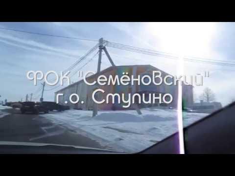 Футбол. 25 марта 2018 - Семёновское