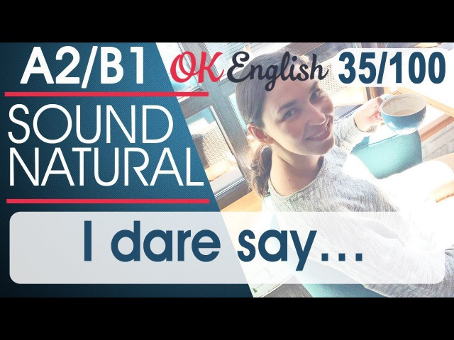 35 100 I dare say Осмелюсь предположить 🇺🇸 Разговорный английский язык OK English