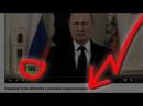 ВЫБОРЫ РЕАЛЬНЫЕ ЦИФРЫ народной поддержки ПУТИНА от RT