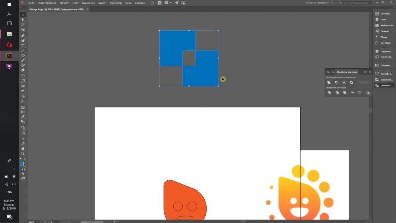 Иллюстратор База Часть 20 - Окно Обработки Контуров