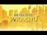 Detective Pikachu — трейлер к выходу (Nintendo 3DS)