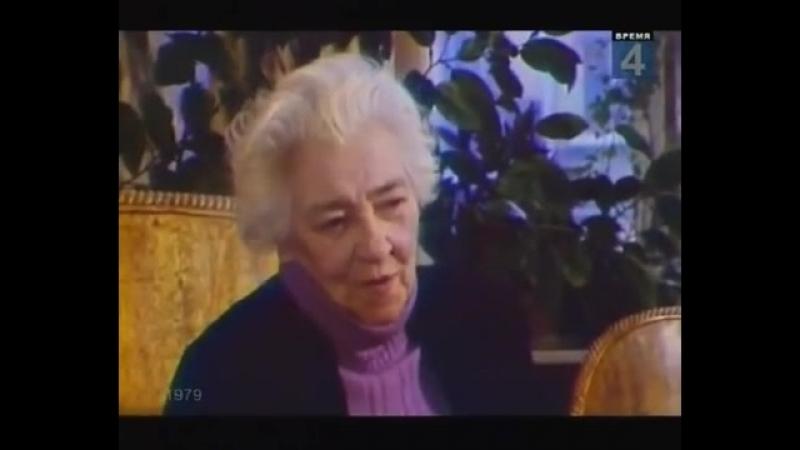 Фаина Георгиевна Раневская Последнее и единственное интервью 1979 (online-video-cutter.com)