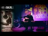 Концерт Toni Skall. 23.12.2017. МЦ «100 друзей»