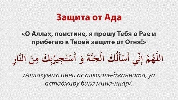 нам отцом как просить аллаха о прощении выгодные условия