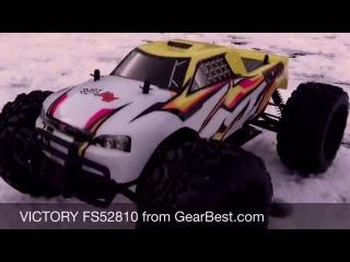 RC Car - FS Racing VICTORY FS53810