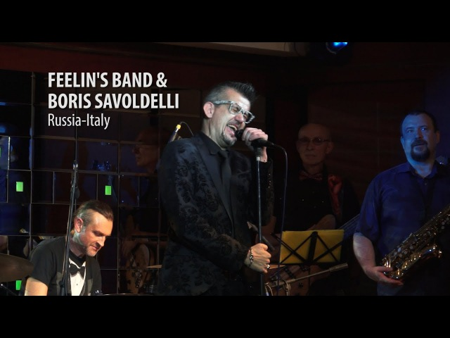 Группа Feelin's Boris Savoldelli Scarlet rays ЕсенинJazz смотреть онлайн без регистрации