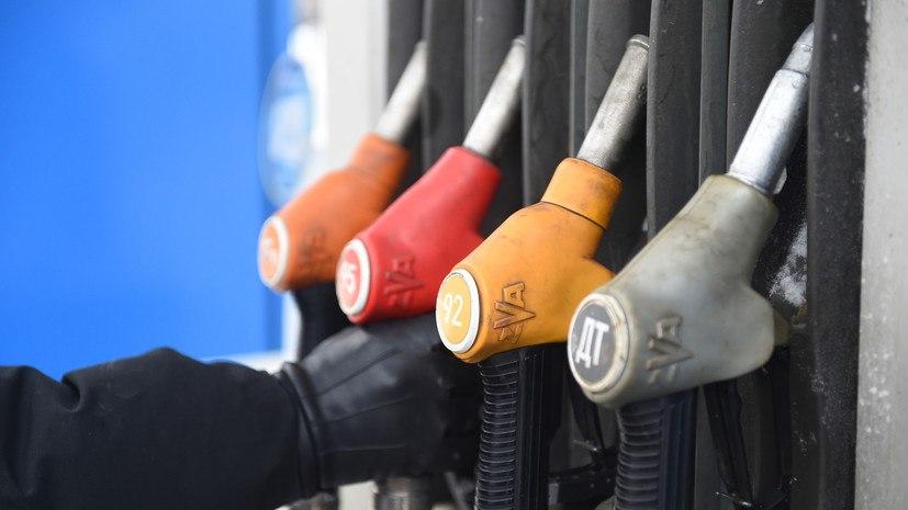 Что теперь будет с ценами на бензин