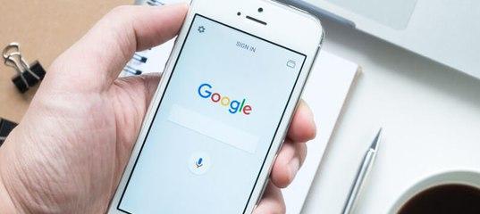 Google переведёт больше сайтов на mobile-first индекс в ближайшие...