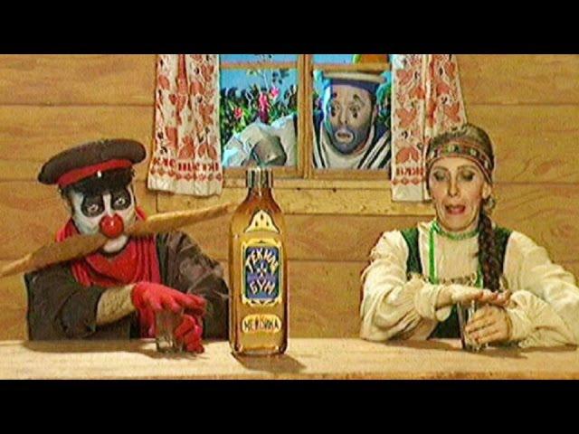 Sending Tequila Деревня Дураков Текила Бум