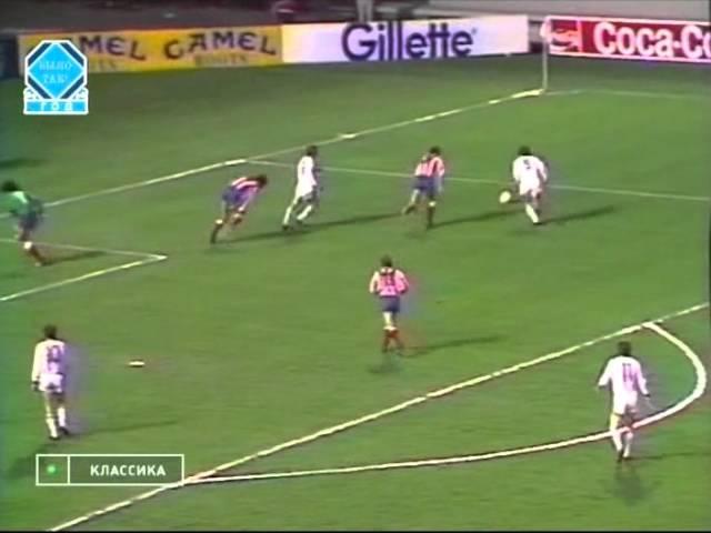 Динамо(К)-Атлетико(Мадрид)-3:0.Финал кубка кубков-86