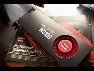 Презентация новинок AMD FirePro. Для чего нужны проф. карты RUS