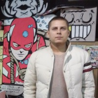 Александр Ящиков