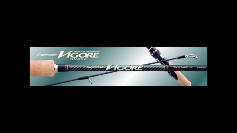 Graphiteleader Vigore Nuovo 67ML