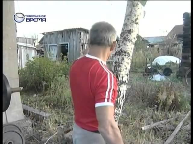 Владимир Мосеев богатырь гиревик из Бизино